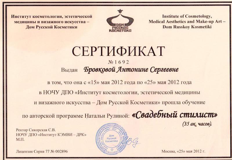 karerist-ka.ru